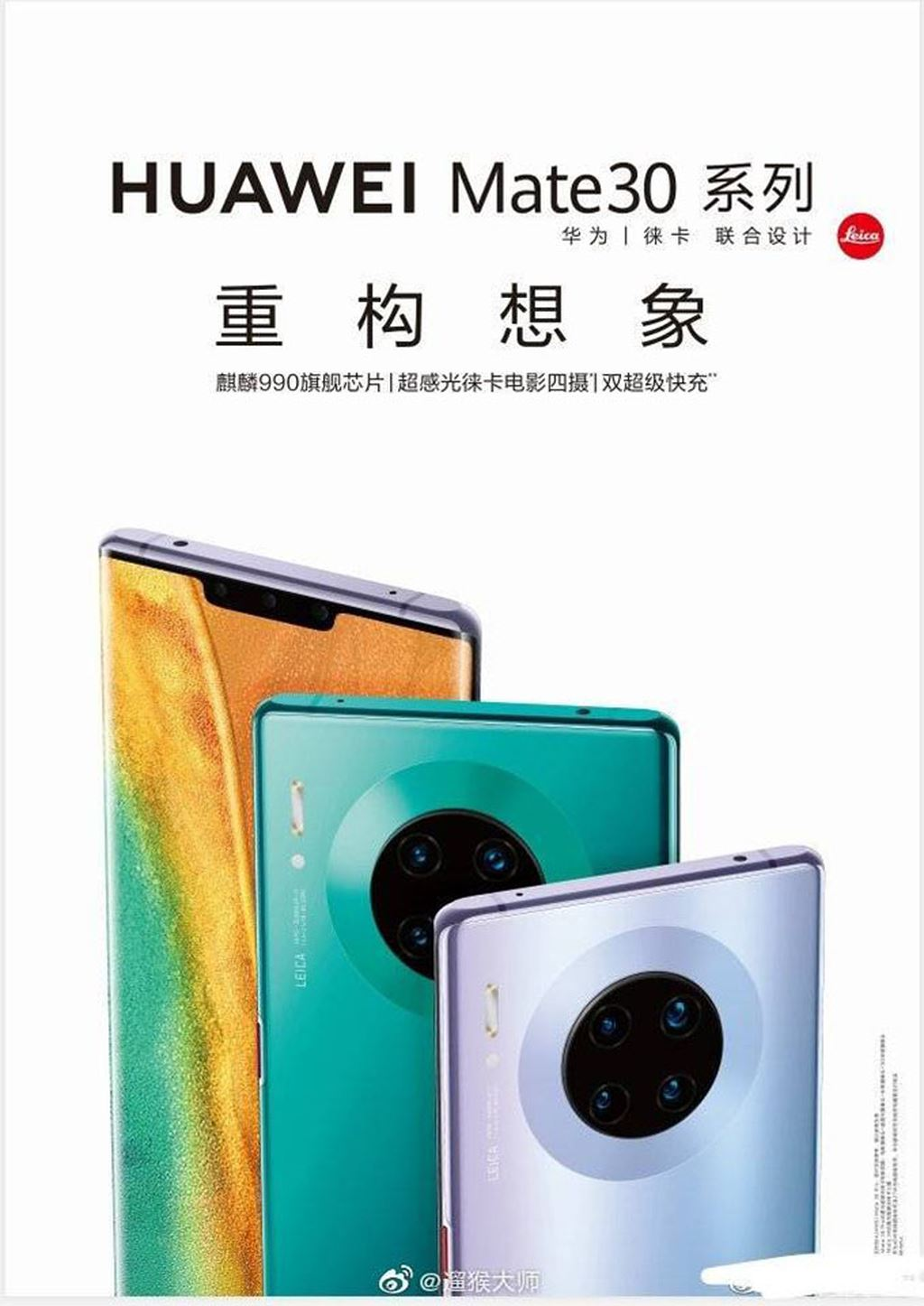 huawei mate 30 poster aupf